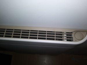 Envi heat register